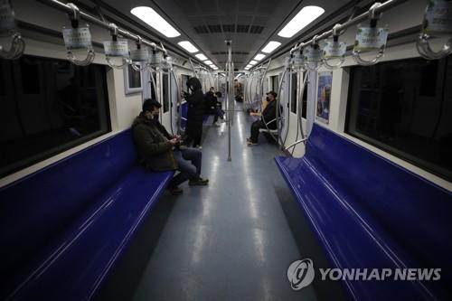 코로나19 여파로 한산한 베이징 지하철