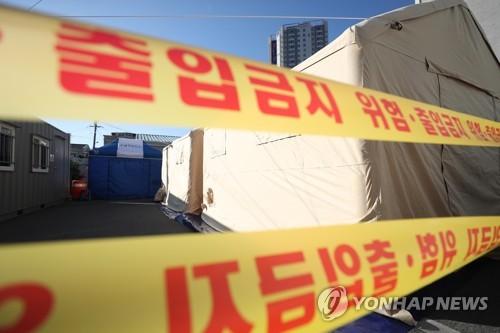 '출입금지' 수성구 보건소 폐쇄