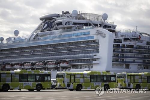 일본 유람선 앞에서 대기 중인 버스들
