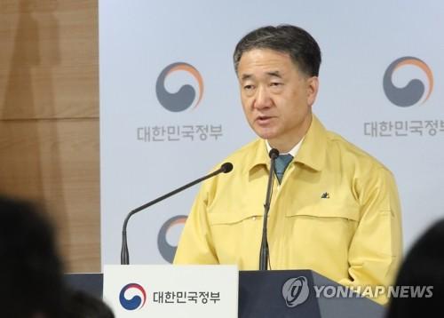 박능후 장관, 코로나19 확대중수본 회의결과 브리핑