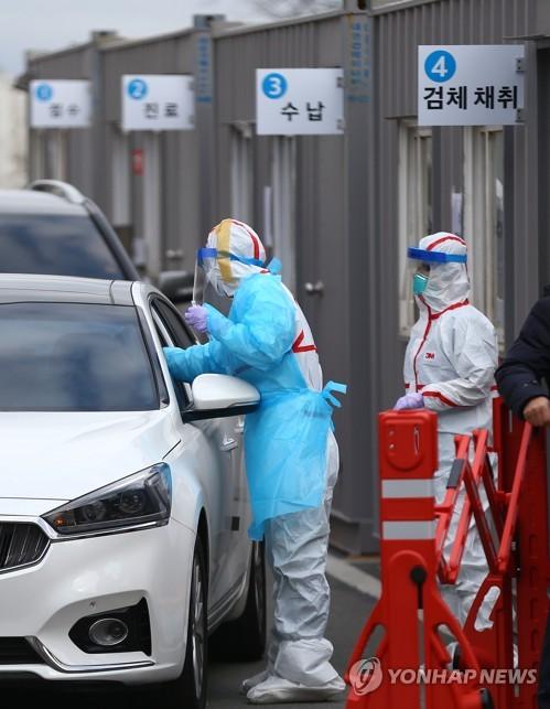 영남대병원 'Drive-thru' 선별진료소 운영