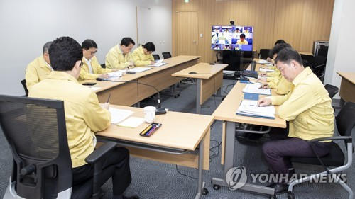 '코로나19 폐기물 안전관리 현황 점검 영상회의'