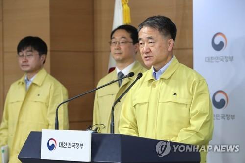 중앙재난안전대책본부 코로나19 대응 정례브리핑
