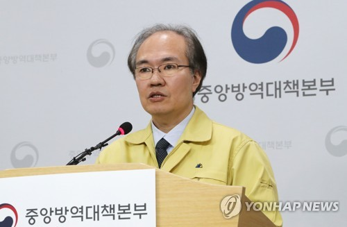 권준욱 부본부장 '코로나19 약 80.2%의 발생이 집단발생과 연관성'