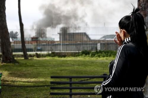 재소자 폭동으로 연기 치솟는 로마 교도소