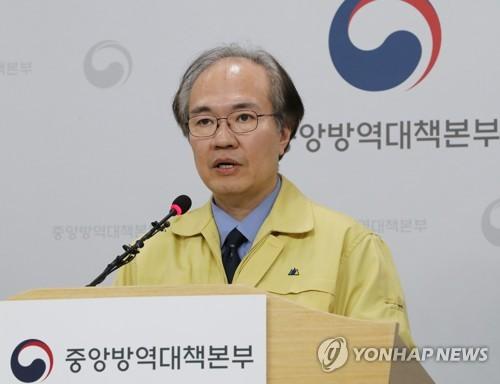 권준욱 중앙방역대책부본부장