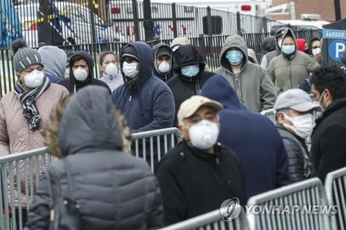 뉴욕의 코로나19 검사 행렬
