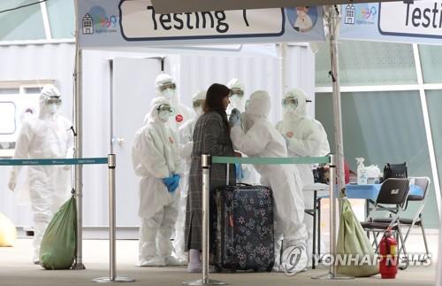 인천공항 '워킹 스루' 진료소