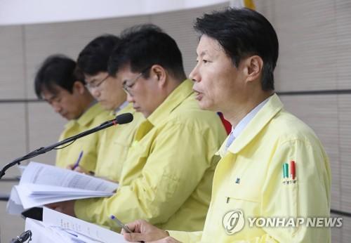 코로나19 브리핑하는 김강립 차관