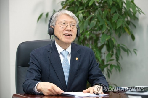 최기영 장관, '제2차 ICT 비상대책회의' 참여