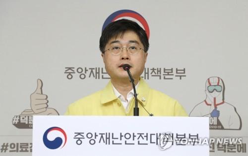 코로나19 브리핑하는 윤태호 방역총괄반장