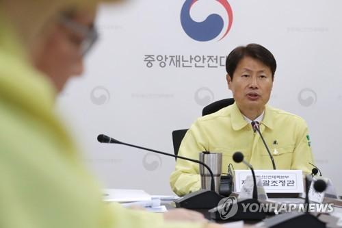 발언하는 김강립 차관