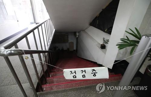 확진자 다녀간 코인노래방 '점검중'