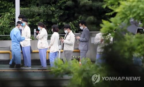 삼성병원 관계자 코로나19 검사 대기