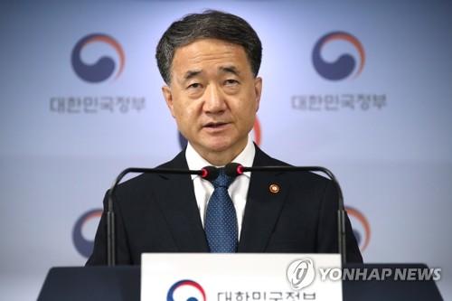 대국민담화 발표하는 박능후 장관