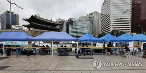서울 남대문시장 집단 감염에 설치된 임시선별진료소