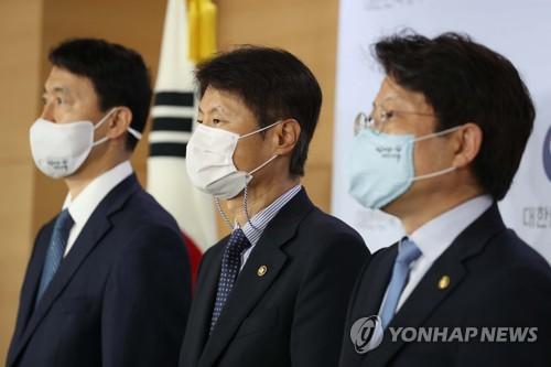 송민헌-김강립-고기영