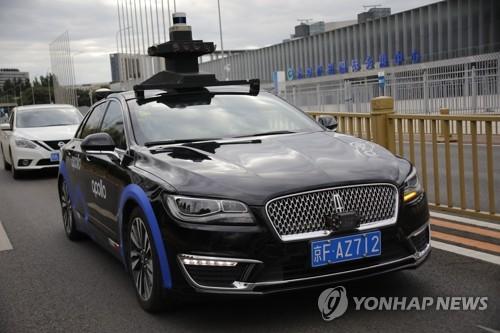 베이징에서 시범 서비스 나선 바이두의 자율주행 택시