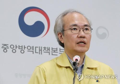 권준욱 부본부장 '국내 발생 신규 확진자 수는 66명'