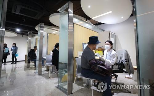 독감 예방 주사 맞는 시민들