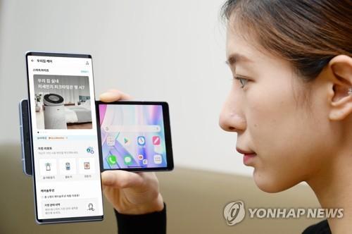 LG전자 가전관리 애플리케이션 'LG 씽큐'