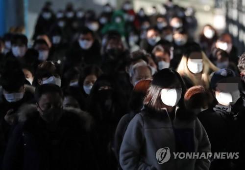 지난해 12월 서울 구로구 신도림역