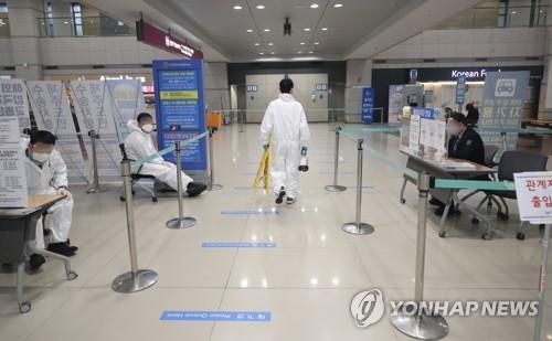 영국발 변이 바이러스에 공항 방역 비상