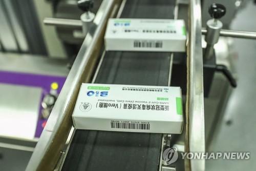 중국이 조건부 사용 승인한 시노팜 코로나19 백신