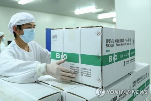 중국 정부가 첫 승인한 시노팜 코로나19 백신