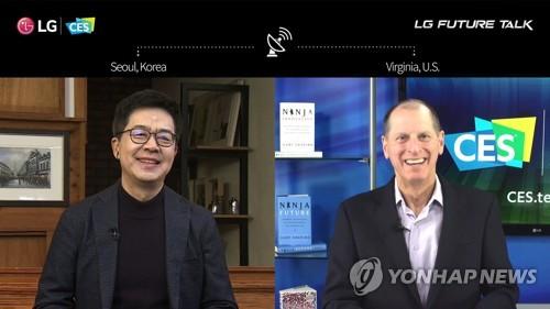 'CES 2021' LG 미래기술대담