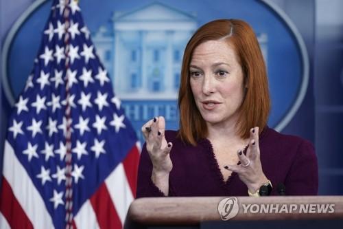 젠 사키 미 백악관 대변인