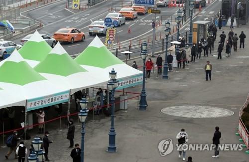 설 연휴에도 운영되는 임시 선별진료소