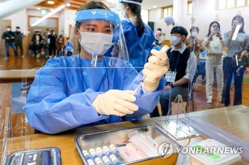 사흘 뒤면 '실전'…백신 접종 예행연습