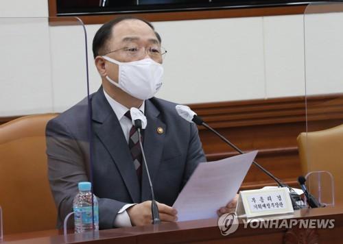 혁신성장 BIG3추진회의 주재하는 홍남기 경제부총리