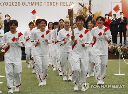 도쿄올림픽 성화 봉송 첫 주자인 '나데시코 재팬' 멤버들