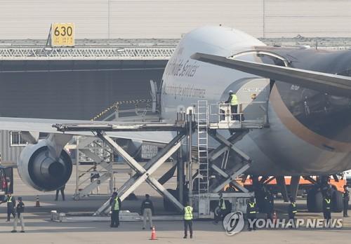 인천공항 도착한 화이자 백신 추가물량