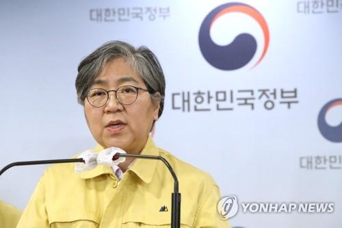 코로나19 대응 현황 브리핑하는 정은경 청장