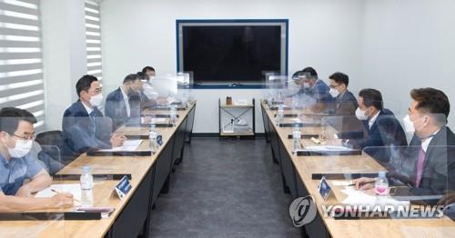 우주산업 육성전략 민관 TF 회의